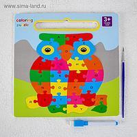 Развивающий набор 3 в1 «Сова», раскраска, пазл, планшет, маркер, в пакете