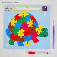 Развивающий набор 3в1 «Черепаха», раскраска, пазл, планшет, маркер, в пакете