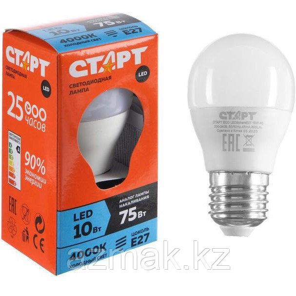 Светодиодная лампа СТАРТ LED GLS E27 10W 40