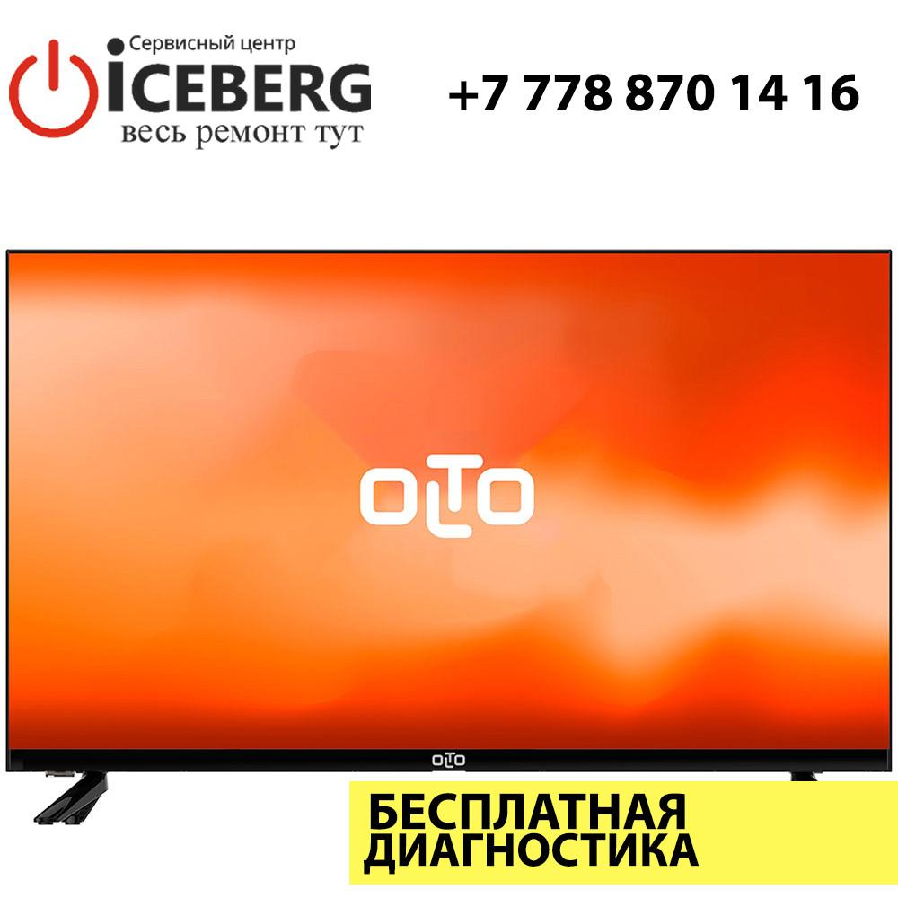 Ремонт телевизоров OLTO