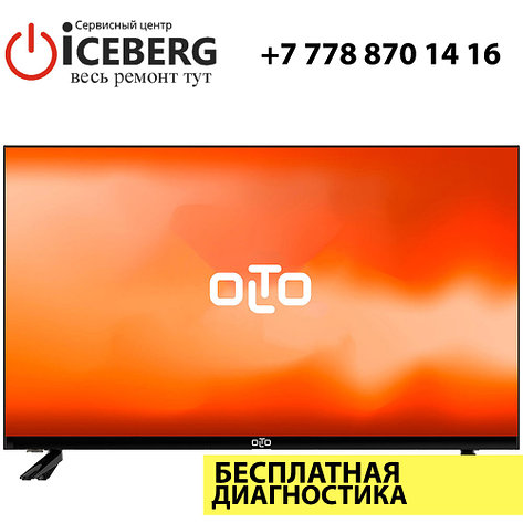 Ремонт телевизоров OLTO, фото 2