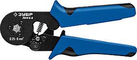 Пресс-клещи ПКМ-6-6, ЗУБР 0.25-6 мм², для втулочных наконечников (22654_z01)