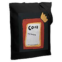 Холщовая сумка «Сода», черная, фото 1