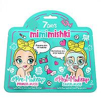 Маска-праймер для лица Green Edition, Pre-Makeup & Post-Makeup, MIMIMISHKI, 7 DAYS