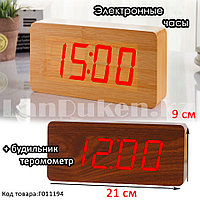 Настольные цифровые часы с будильником от сети и электрические с календарем под дерево 1292R в ассортименте