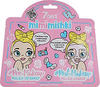 Vilenta 7 Days Mimimishki Маска-праймер & Маска-сейвер Pink Edition
