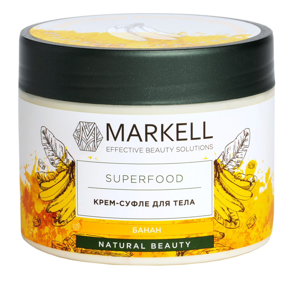 Markell Superfood Крем-суфле для тела Банан