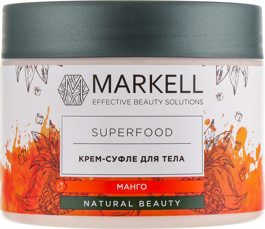 "Markell CosmeticsSuperfood Крем-суфле для тела ""Манго"""