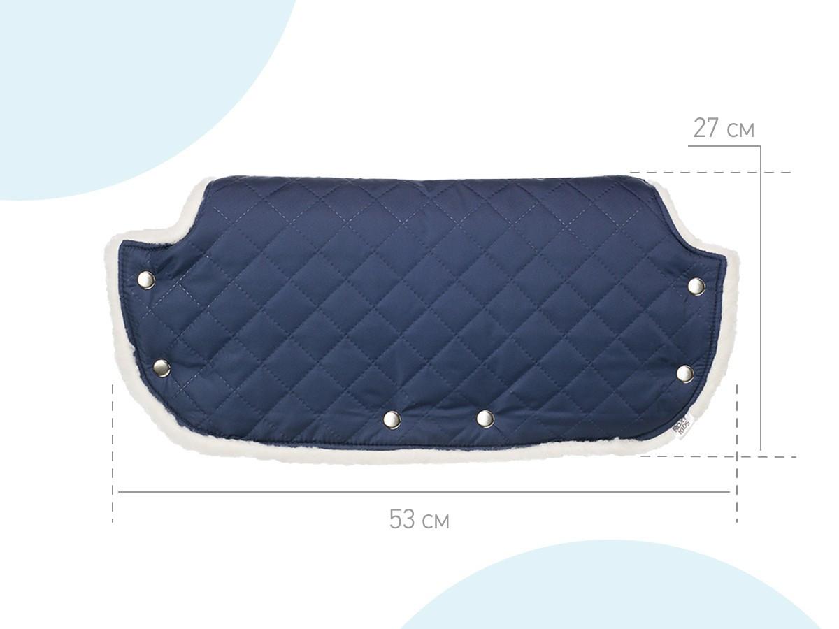 Муфта для рук на коляску Melanie, цвет синий - фото 4