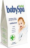 HERBAL BABY SPA Травяной сбор для детских ванн Сладкий сон