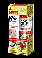 ФК 3925 Крем-масло для лица Интенсивное Питание для сухой/чувств кожи 45 мл