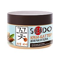 """Крем-баттер для рук и тела """"Sendo"""" Молочные протеины"""