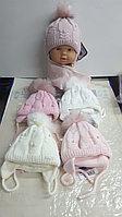 Комплект для девочки с шарфиком Фирма GRANS