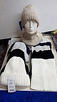 Комплект зимний с шарфом - снудом Фирма AGBO