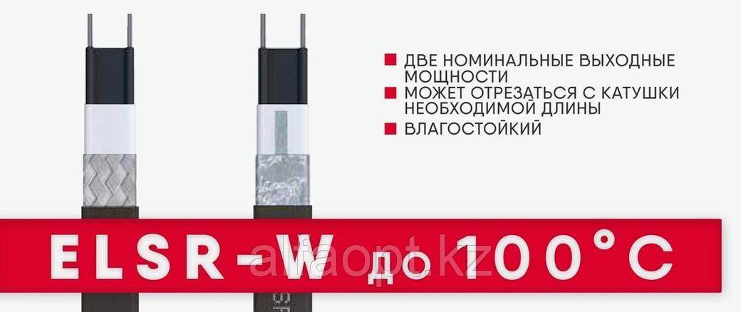 Специальный саморег для горячих жидкостей ELSR-W от eltherm