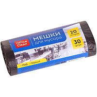 Мешки для мусора 20л OfficeClean ПНД, 42*48 см, 6мкм, 30шт., черные, в рулоне