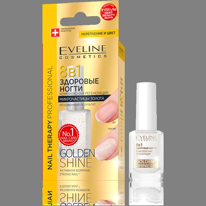 Средство для укрепления ногтей Eveline 8в1 TOTAL ACTION GOLDEN SHINE с микрочастицами золота