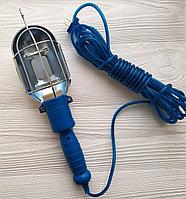 Лампа переносная с удлинителем, 220В, 10м