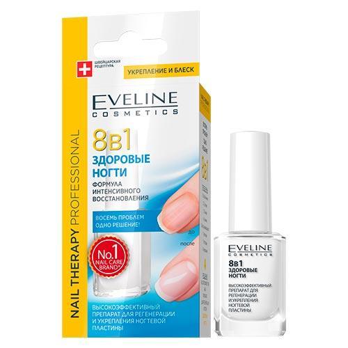 Средство для регенерации ногтей `EVELINE` 8 в 1 здоровые ногти
