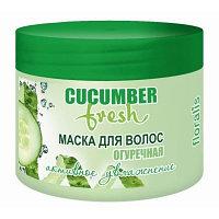 Floralis Cucumber Fresh Огуречная Маска для Волос