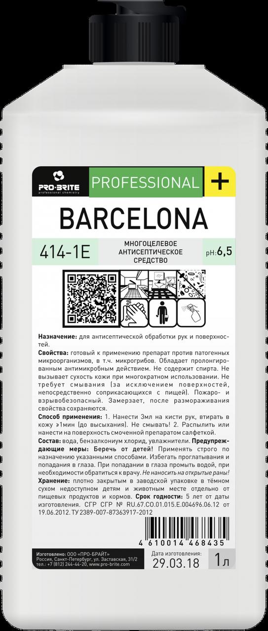 Антисептическое средство Barcelona 1 л