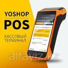 Кассовый терминал YOUSHOP POS