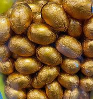 Шоколадные яйца (Золотые)1кг