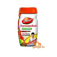 Чаванпраш без сахара (Chyawanprakash DABUR) 500 гр. Эликсир молодости