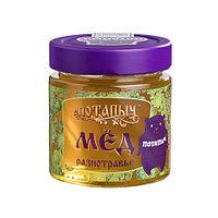 Мёд натуральный ПОТАПЫЧЪ разнотравье 250 гр