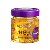 Мёд натуральный ПОТАПЫЧЪ липовый 250 гр
