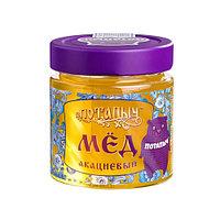 Мёд натуральный ПОТАПЫЧЪ акациевый 250 гр