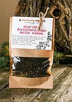 Иван-чай с ферментированным   листом малины, фото 1