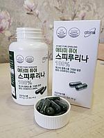 Спирулина натуральная (Южная Корея)