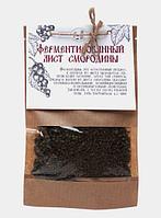 Ферментированный лист смородины, 50 гр, фото 1