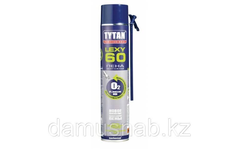 Пена СТД О2 LEXY60 всесезонная TYTAN