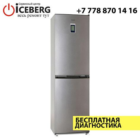 Ремонт холодильников Atlant, фото 2