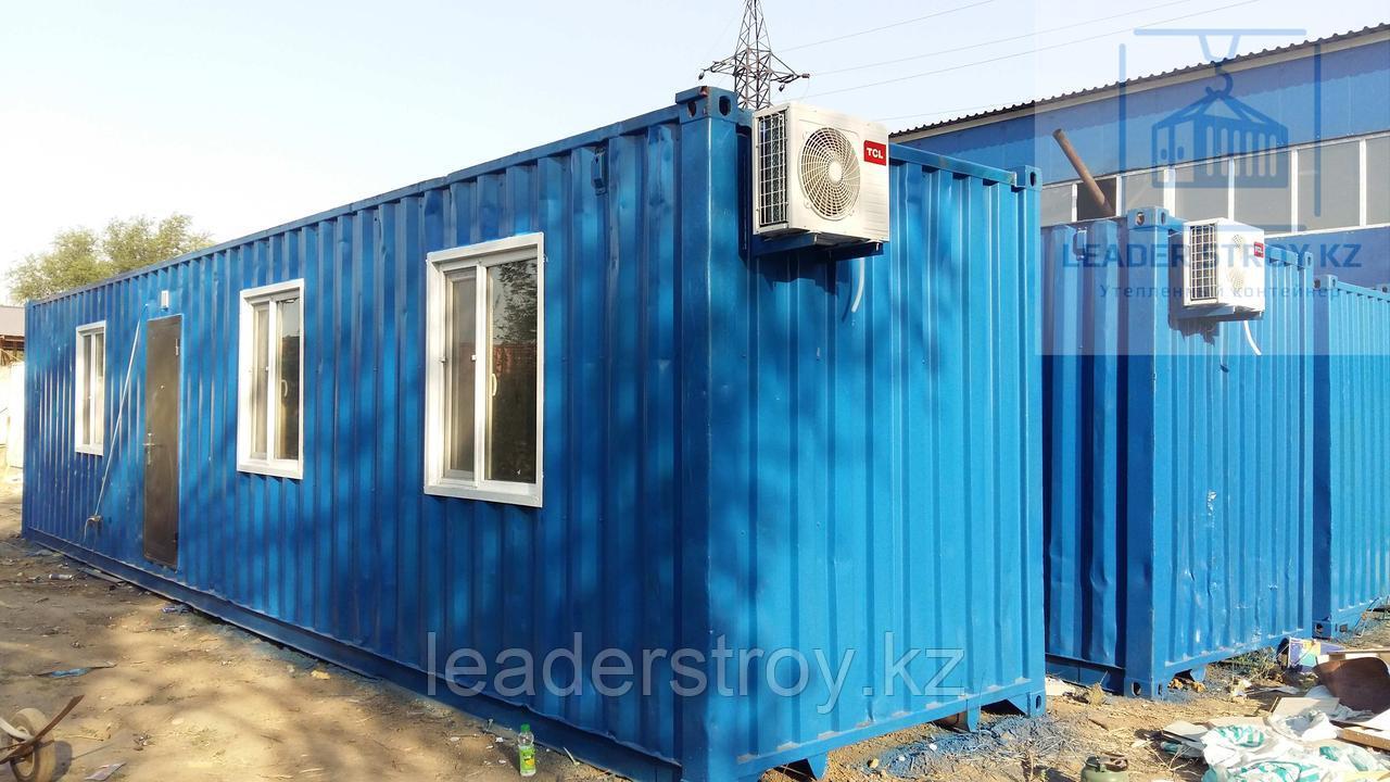 Утепленный контейнер 40 фут. под офис и жилье