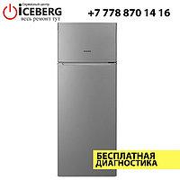 Ремонт холодильников Vestel