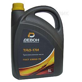 Масло трансмиссионное ДЕВОН ТАД-17И  - кан. 5 литр