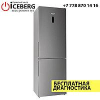 Ремонт холодильников Hotpoint Ariston