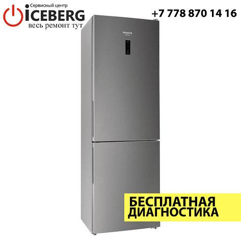 Ремонт холодильников Hotpoint Ariston, фото 2