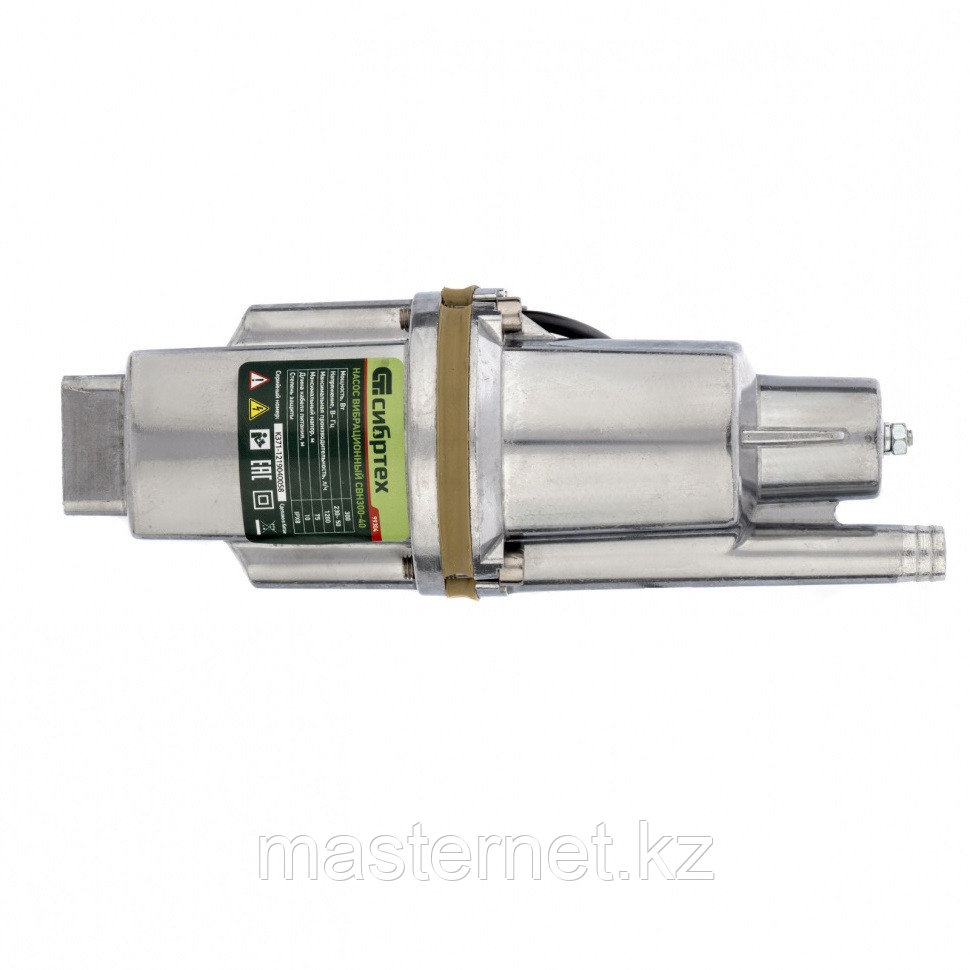 Вибрационный насос СВН300-40, верхний забор, 300 Вт, напор 75 м, 1200 л/ч, кабель 40 м// Сибртех - фото 6