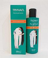 Тричап Масло для волос - Против выпадения волос  200 мл
