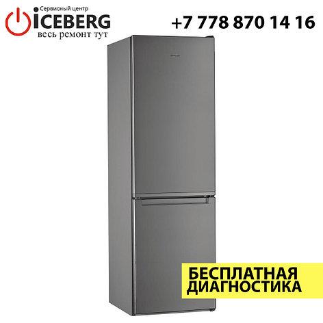 Ремонт холодильников Whirlpool, фото 2