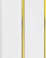 """Потолочная ПВХ панель """"Hast Plast"""" 2-вух полосная, 250х4000 мм 1 м2 (золото, белый глянцевый)"""
