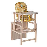 ГНОМ: Стул-стол для кормления регулируемая спинка Утки желтые