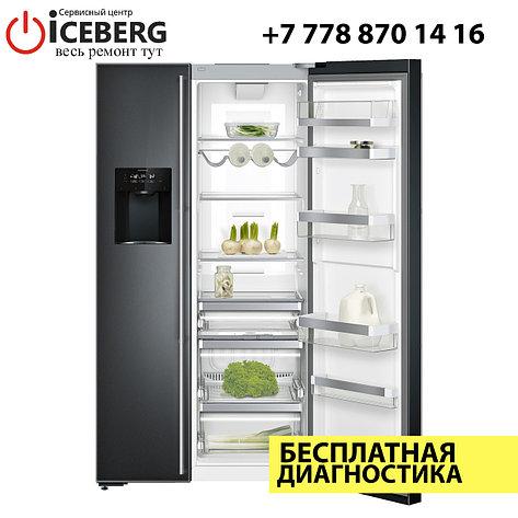 Ремонт холодильников Gaggenau, фото 2