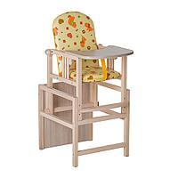 ГНОМ Стул-стол для кормления регулируемая спинка цвета в ассортименте