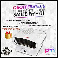 Электрический Обогреватель с вентилятором, бытовой, ветренный, Тепловентилятор, Smile +ПОДАРОК