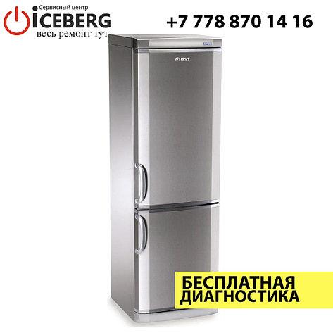 Ремонт холодильников Ardo, фото 2